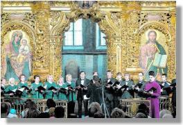 Київський Сакс Квартет